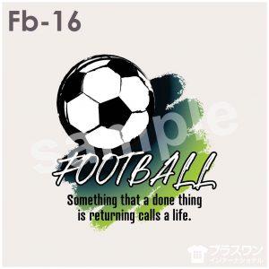 クラブや部活にもおすすめの、サッカーデザイン素材