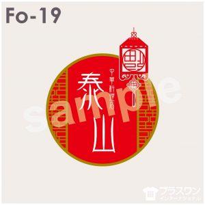 中華の飾り窓・提灯モチーフのデザイン素材