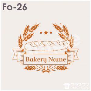 ベーカリーにおすすめ フランスパン(バゲット)と小麦モチーフのヴィンテージ風ロゴ素材