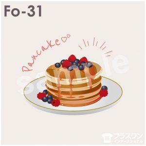 ベリーと蜂蜜(はちみつ)たっぷりのパンケーキデザイン素材