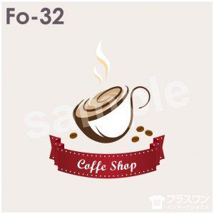 珈琲(コーヒー)モチーフのロゴ素材
