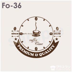 珈琲(コーヒー)と時計がモチーフのおしゃれなデザイン素材