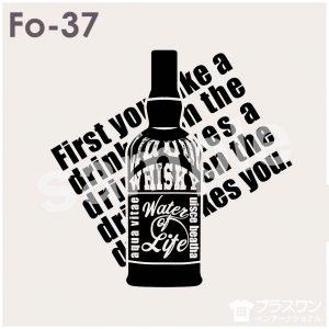 お酒(ウイスキー)のかっこいいデザイン素材