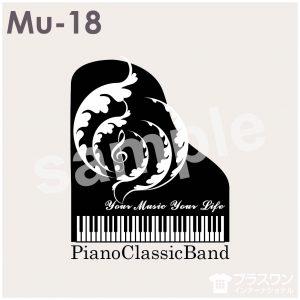 ピアノモチーフのシンプルなロゴ素材