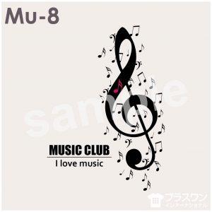 音符モチーフのシンプルなロゴ素材