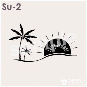 ヤシの木と太陽モチーフのおしゃれなロゴ素材