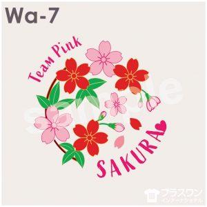 桜の花モチーフのかわいいデザイン素材