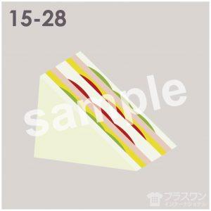 サンドイッチのイラスト素材
