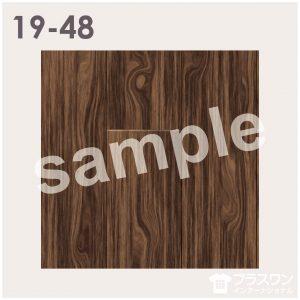 木目のパターン素材