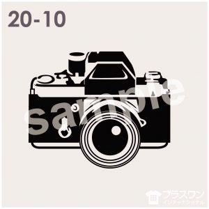 カメラの素材