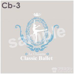 バレリーナのシルエットとエレガントなフレームが印象的なロゴ素材 王冠