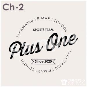 スポーツ ロゴ素材