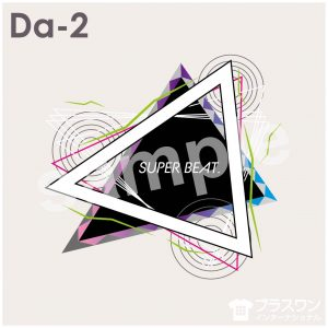 テクノ系ミュージックをイメージした、スタイリッシュな印象のデザイン素材