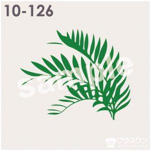 ヤシの葉のイラスト素材