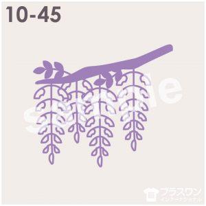 藤の花のイラスト素材