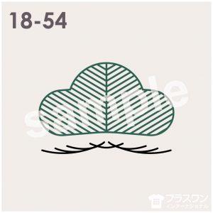 和風の松モチーフ素材