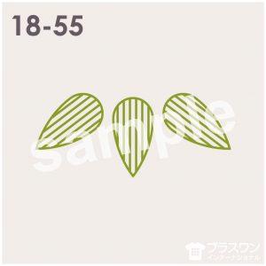 和風の笹の葉イラスト素材