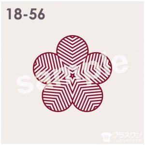 和風の梅の花イラスト素材
