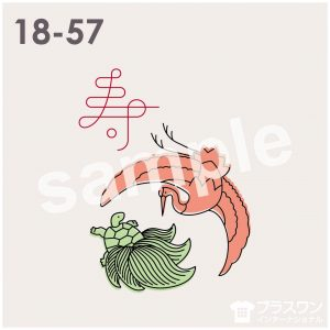 寿 鶴と亀のイラスト素材