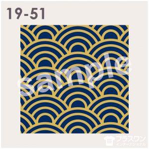 和柄(青海波)のパターン素材