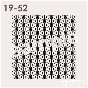 和柄(麻の葉)のパターン素材