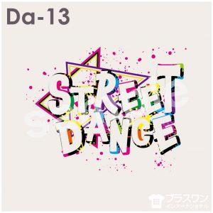 インク カラフルな色合いが特徴的なストリートダンスロゴ素材