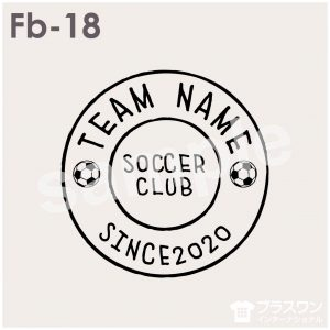 シンプルなサッカーロゴ素材