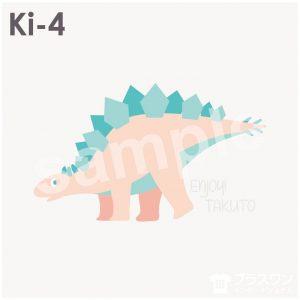 恐竜モチーフのかわいいデザイン素材
