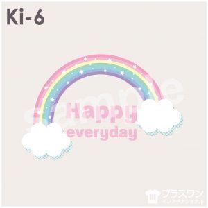 キラキラ光る虹とドット柄の雲がゆめかわいいデザイン素材