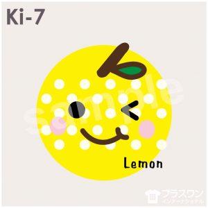 元気いっぱいレモンのかわいいデザイン素材
