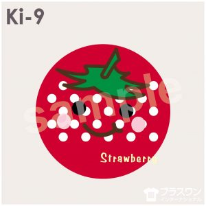 にこにこ笑顔の苺(いちご)がかわいいデザイン素材