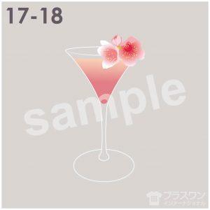 桜のカクテルのイラスト素材