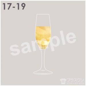 シャンパンのイラスト素材