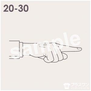 手のイラスト素材