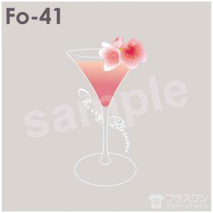 桜のカクテルモチーフのかわいいデザイン素材