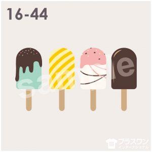 アイスキャンディーのイラスト素材