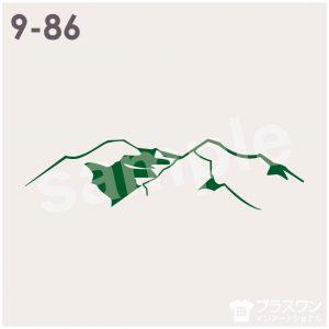 山のイラスト素材