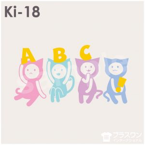 猫の着ぐるみを着た子供のゆるいデザイン素材