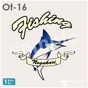 カジキマグロと釣りがモチーフのロゴ素材