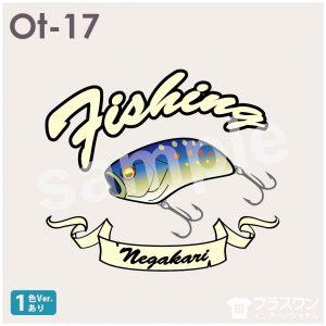 ルアー+釣りがモチーフのロゴ素材