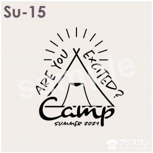 キャンプイメージのロゴデザイン素材