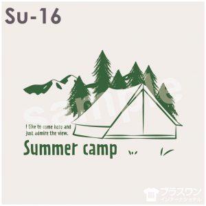 キャンプイメージのデザイン素材