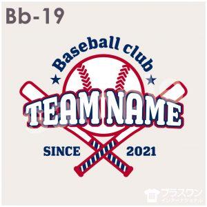 アメリカンテイストな野球ロゴ素材