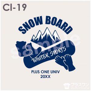 サークル活動のウェアにもおすすめ◎ スノボモチーフのロゴ素材 山