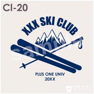 サークル活動でのウェアにもおすすめ◎ スキーモチーフのロゴ素材 山