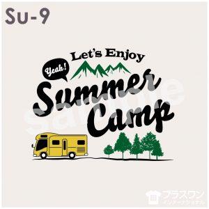 キャンピングカーで山へ出かけよう キャンプ ロゴ素材