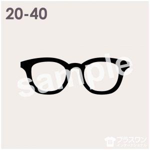 眼鏡(メガネ)のイラスト素材