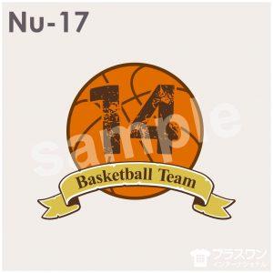 バスケットボールのユニフォームにおすすめ ボールがモチーフの個人番号用素材