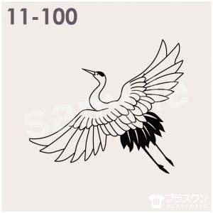 鳥(鶴・ツル)のイラスト素材