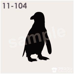 ペンギンのシルエット素材